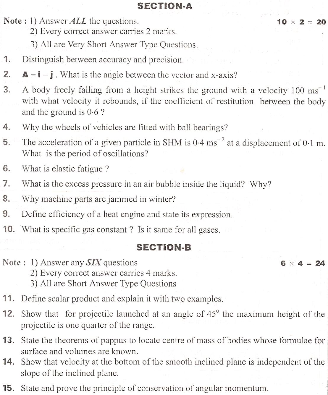 intermediate 1st year physics question papers Intermediate ist year telugu - march 2018 question paper intermediate ist year  mathematics em ib - march 2018 question paper intermediate ist year physics.