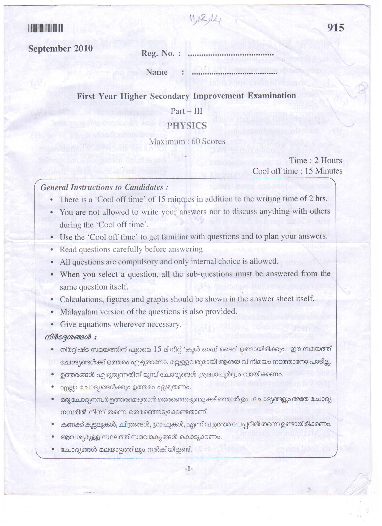 Secondary Education expert papers