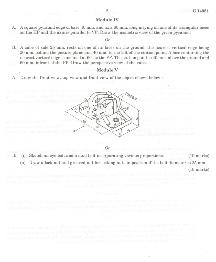 Engineering degree test papers