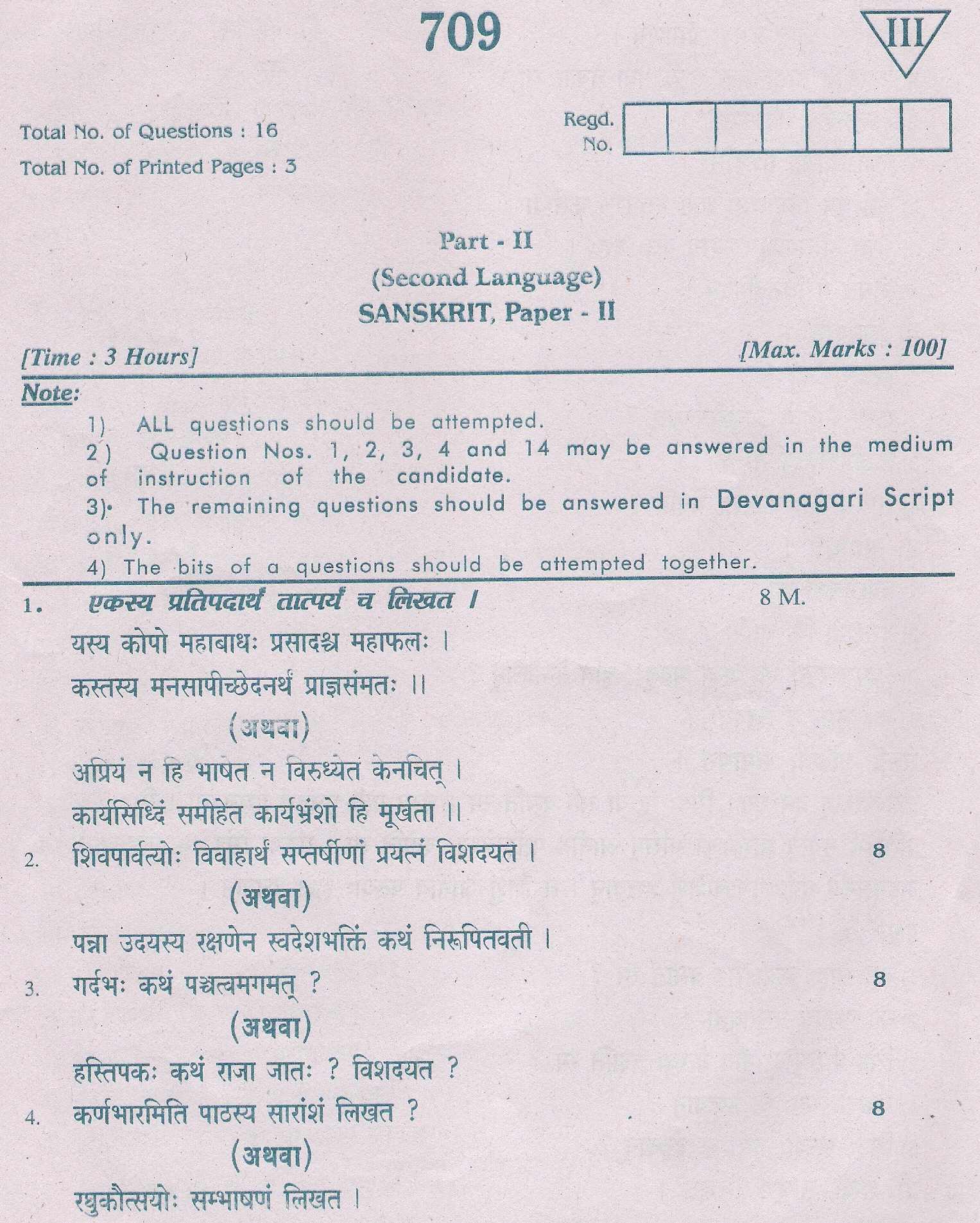 intermediate bridge course model papers Board of intermediate education previous years question papers find model question papers and previous years question papers of any university or educational board in india students can submit previous years question papers and join google adsense revenue sharing.